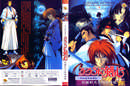 Rurouni Kenshin: Requiem (Samurai X), Movie, 1xDVD-VIDEO r+j